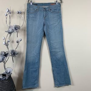 COH Kelly low waist bootcut jeans